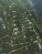 Voyage incentive Monténégro Parc National Lovcen